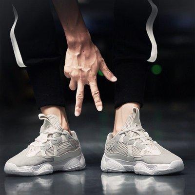 老爹鞋男鞋冬季潮鞋運動鞋男韓版潮流嘻哈鞋子男士休閑鞋男板鞋男