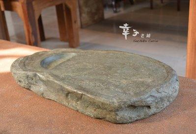 台灣隨型大石硯~幸子老鋪