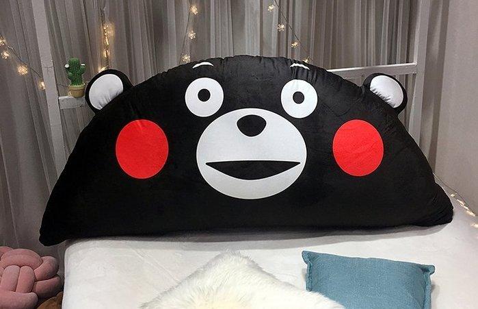 熊本熊KT可妮兔熊大柔軟舒適沙發靠墊卡通靠墊床頭護腰靠背