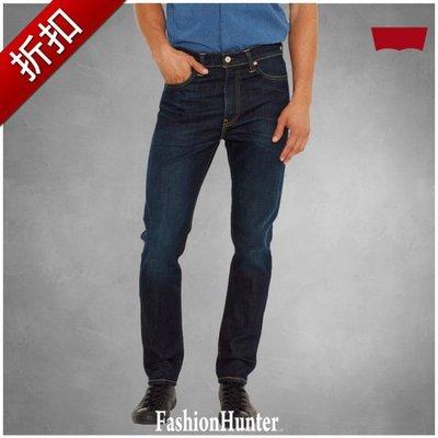 折扣【FH.cc】Levis 窄管牛仔褲 510-0565 Skinny Jeans 無化學酸洗Waterless產線