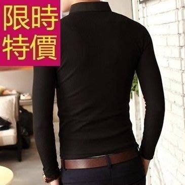 長袖毛衣質感造型-日系率性假兩件式男襯衫 3色59ac47[韓國進口][米蘭精品]