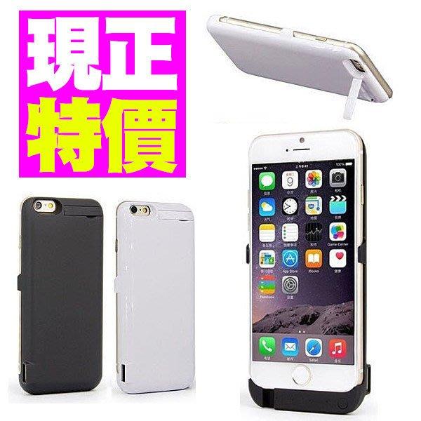 iPhone 6 背蓋式行動電源 5800mAh高容量 不失美感 4.7吋手機背夾電池 (共四色款選) by 我型我色