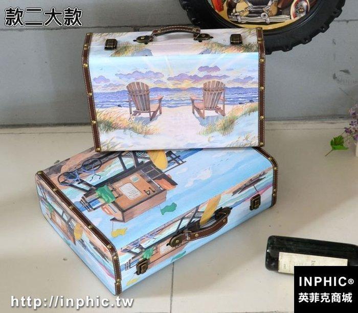INPHIC-地中海風格手提箱復古箱子家居收納店鋪擺設裝飾攝影道具多款-款二大款_S2787C