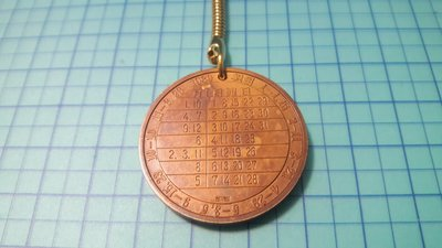 4986日本1989年日曜圖銅章(造幣局製.附封套)