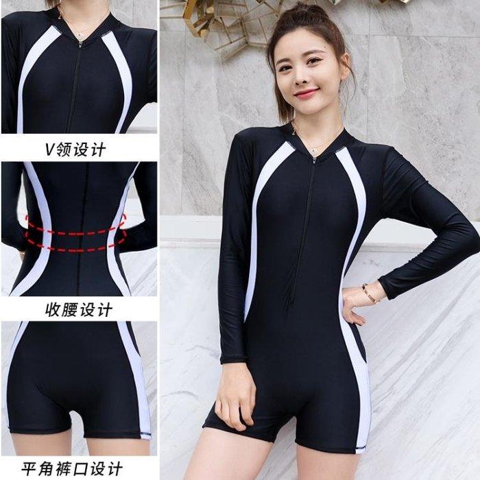 泳衣女士專業運動連體性感保守顯瘦遮肚潛水長袖溫泉大碼泳裝Y-優思思
