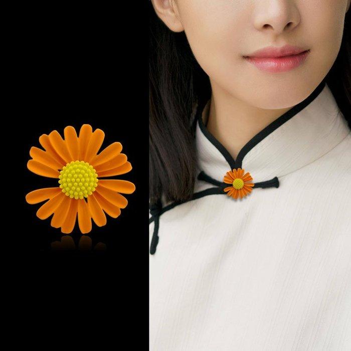 可愛日系雛菊胸針女防走光扣ins潮個性領口旗袍胸花別針固定衣服