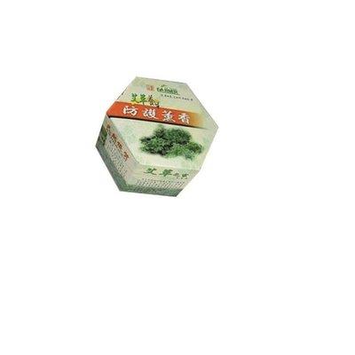 艾草之家 艾草養生防護薰香(天然)  艾草蚊香 環保盒32捲