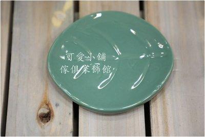 ( 台中 可愛小舖 )田園鄉村風綠色樹葉造型陶瓷品盆栽盆器底盤瓜果小物置物盤糖果盤居家擺飾房間裝飾花市花店公園辦公室