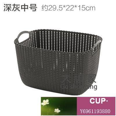 CUP·♥收納盒 家用仿藤編桌面收納籃塑料鏤空收納