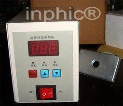 《黃先生專屬賣場》INPHIC-豬人工授精恆溫電熱板 恆溫載物台 恆溫板 顯微鏡用