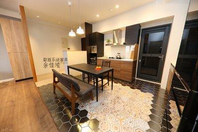 【歐雅系統家具】溫馨💐巧手打造甜蜜質感生活 客廳 餐廳 臥房 六角磚 花磚