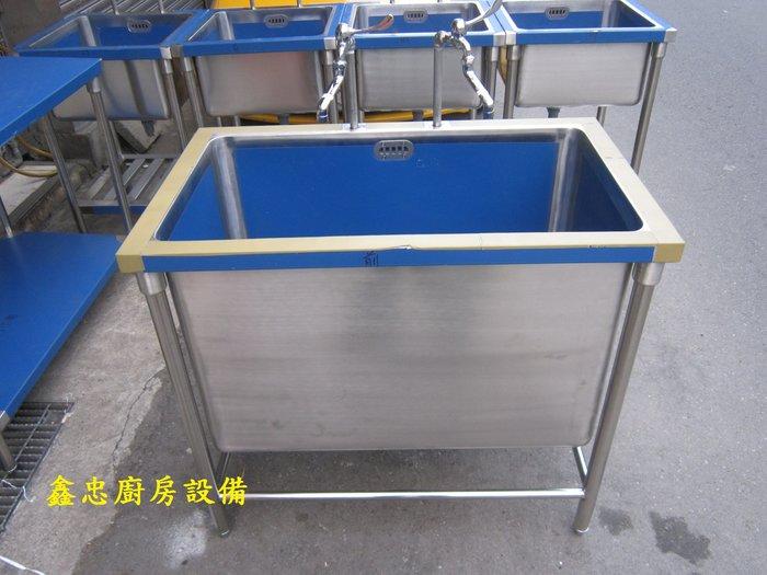 鑫忠廚房設備-餐飲設備:訂做大型手工浸泡槽超深超水槽 賣場有工作臺-冰箱-烤箱-西餐爐-快速爐-攪拌機