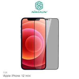 【西屯彩殼】NILLKIN iPhone 12 mini、12/12 Pro、12 Pro Max 隱衛滿版防窺玻璃貼