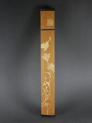 留青竹刻香筒- 花鳥- 手工頂級臥香筒 - 雕工細緻入微.... 7吋 ...M421