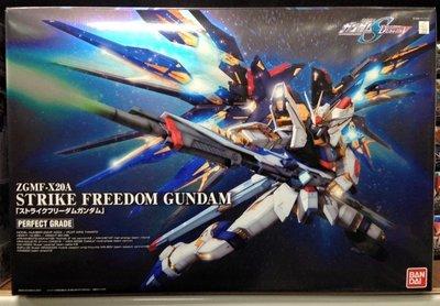新奇玩具☆ 萬代 BANDAI 組裝模型 PG 1/60 攻擊自由鋼彈