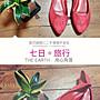 大尺碼女鞋小尺碼女鞋[B0034]獨家歐美街頭蛇皮尖頭舒適娃娃鞋紅色平底鞋休閒鞋(35-41大尺碼)現貨#七日旅行