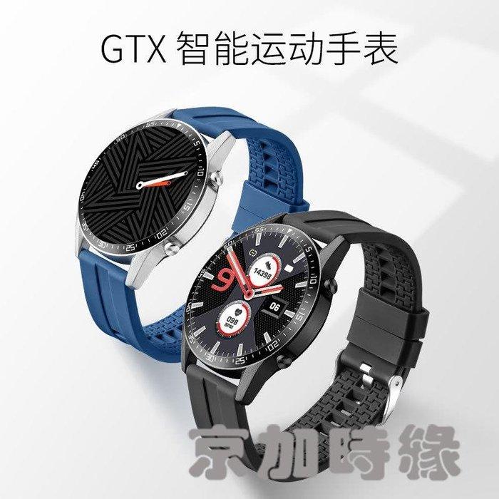 新款 GTX智能手環心率血壓血氧睡眠IP68防水samrt watch