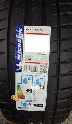 +超鑫輪胎鋁圈+ MICHELIN 米其林 PS4 245/45-17 另有 F1A3 VE303 3ST CSC5