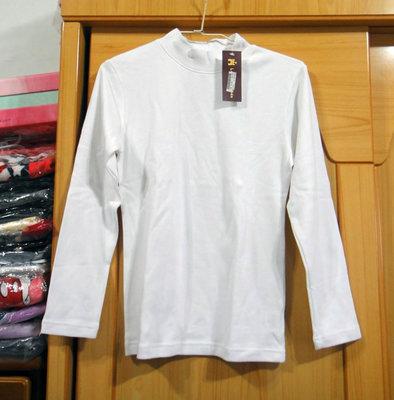 品牌高領白色長袖T恤 L號
