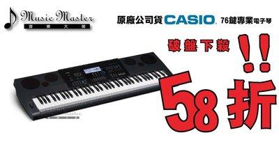 【音樂大師】CASIO WK-6600卡西歐76鍵電子琴 另有WK-7600 CTK-6200 YAMAHA 【免運費】 台中市