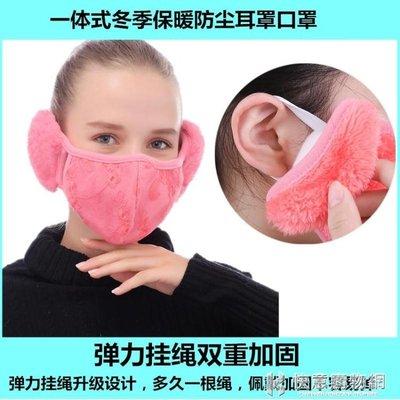 口罩女冬個性韓版男棉防寒保暖護耳加厚潮款防塵透氣可清洗易呼吸