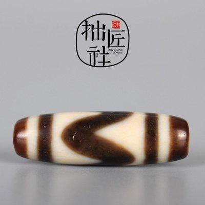 原礦西藏虎牙天珠 至純老礦天珠配飾diy佛珠手串頂珠背云勒子