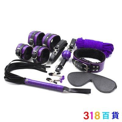 318 性感女神熱賣毛絨8件手銬 皮革紫色八件熱賣情趣套裝毛絨夫妻套裝