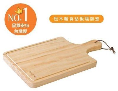 ~蘇菲亞精品傢飾~方形松木托盤水果盤麵...