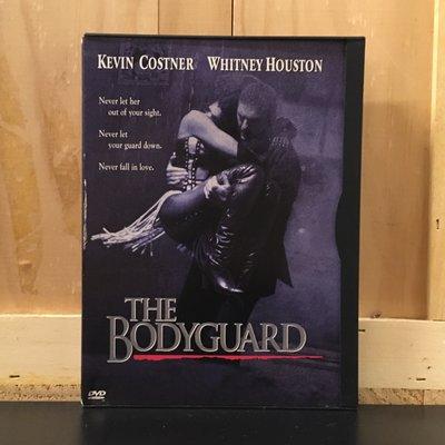 終極保鑣(The Bodyguard) 二手良品DVD 凱文·科斯納 惠妮·休斯頓 四項葛萊美獎提名
