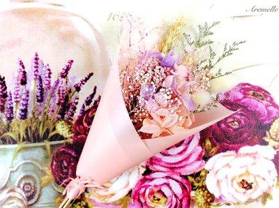 《Are獨立之家》夢幻之境 粉紫漸變日本永生花束 乾燥花 拍戲道具 禮物 裝飾品 台中市