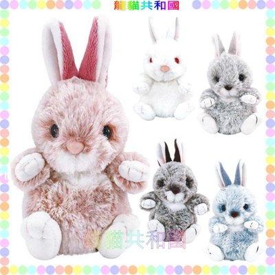 ※龍貓共和國※日本正版《超療癒 仿真擬真 小白兔 兔子 萌萌裝死兔 獺兔 絨毛娃娃 布偶玩偶18公分》生日情人聖誕節禮物