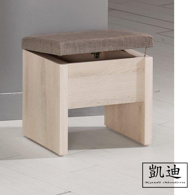 【凱迪家具】M4-533-4愛莎化妝椅/桃園以北市區滿五千元免運費/可刷卡