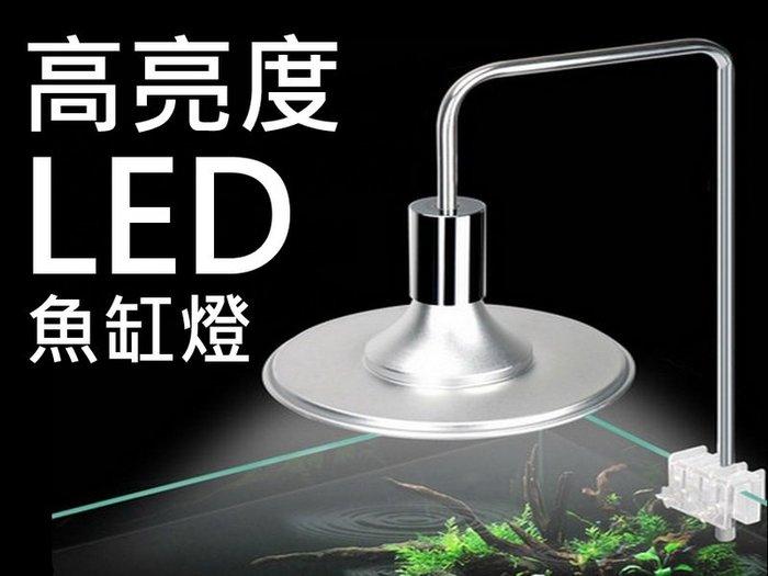 LED水族燈 魚缸燈 40W 5730燈珠 超白光 高穿透力 水草燈 植物燈 水耕 園藝 爆亮 植物生長燈