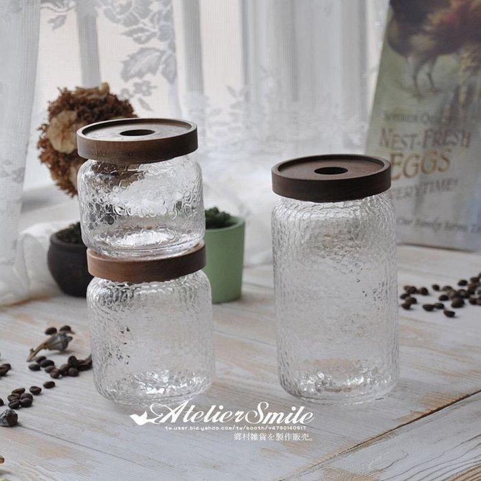 [ Atelier Smile ] 鄉村雜貨 北歐風/ 錘目紋玻璃密封罐 / 收納罐 / 儲物罐 #中 (現+預)