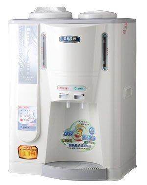 ((囤貨王))晶工牌 全自動溫.熱開飲機10.5L【JD-3600】