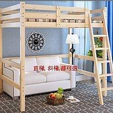 高架床 實木床 組合床 單人床 3尺床 書架 松木床 碌架床 租房 劏房 公屋 居屋 私樓191006tr09