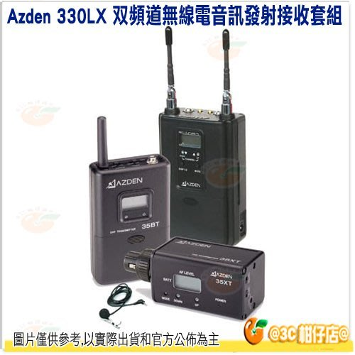 @3C 柑仔店@ Azden 330LX 雙頻道無線電音訊發射接收套組 公司貨 一對二無線領夾式麥克風 35BT