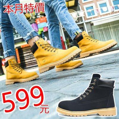 破盤價599元 時尚男女必備 就愛情侶鞋 合成皮前綁帶馬丁靴 男女靴子 戰鬥靴 機車靴 軍靴 短靴(0226現+預)