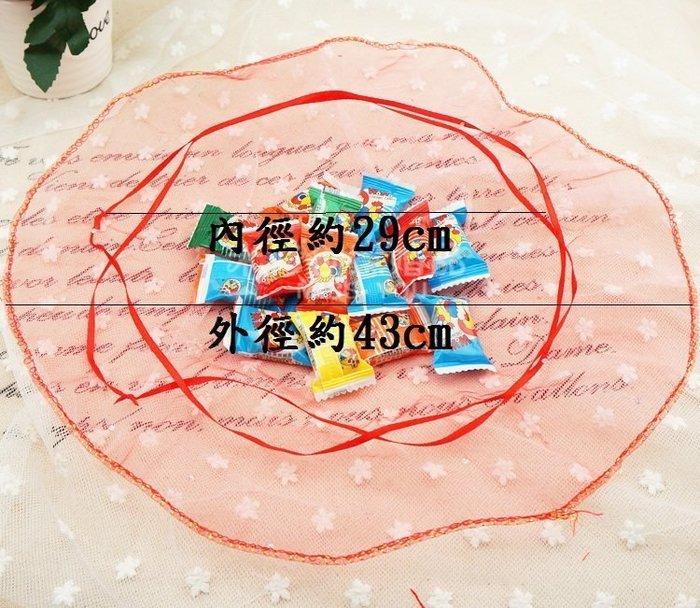 ☆創意特色專賣店☆ 婚禮小物 43cm(內徑29cm)亮點花邊紗袋 圓形喜糖袋//飾品袋/包裝材料