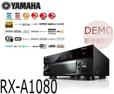 ㊑DEMO影音超特店㍿現貨日本YAMAHA RX-A1080 - B  附中文說明  AV擴大機 Dolby Atmos