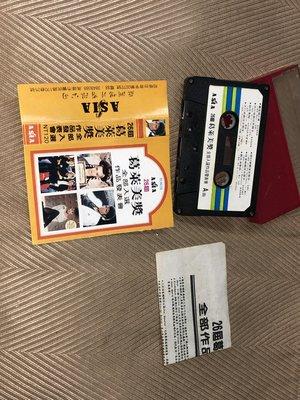【李歐的音樂】亞洲唱片1984年 第26屆葛萊美全部入選作品 Beat It Thriller   錄音帶 下標就賣