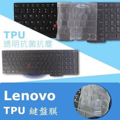 Lenovo ThinkPad P52 TPU 抗菌 鍵盤膜 (lenovo15607)