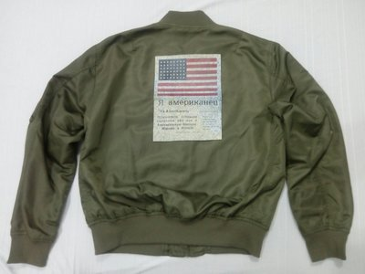 ※稀少罕見為美國航空飛機任務機組人員在俄羅斯領土上空運行瘋狂 血幅復刻版 BLOOD CHIT 飛行夾克外套著用 飛虎...
