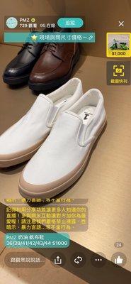 韓國男裝 新款 奶茶 便鞋 休閒鞋 小白鞋 至尊鞋