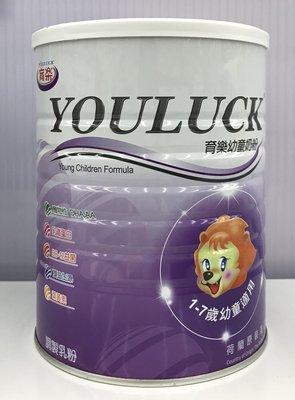 育樂幼童奶粉1-7歲奶粉800克450元一箱12罐免運費