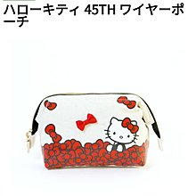 萌貓小店 日本直送-日本Hello kitty 45週年化妝包ハローキティ 45TH ワイヤーポーチ
