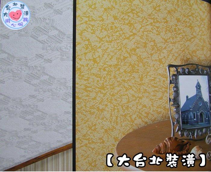 【大台北裝潢】KU國產現貨壁紙* 浮雕 圓造型天花板(2色) 每支360元