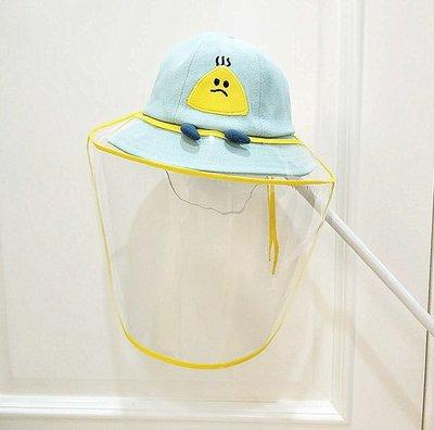 嬰兒防疫帽 兒童防疫帽 適合1-3歲嬰兒/兒童使用