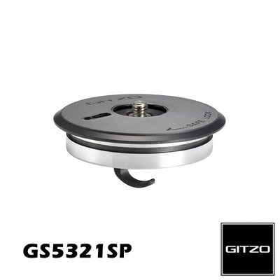 【EC數位】GITZO 捷信 GS5321SP 鋁製三腳架頂板 三腳架 Systematic 單眼相機 5系列