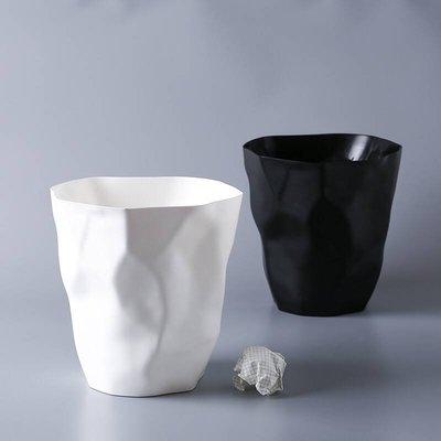 [現貨]歐德萊 皺褶美感垃圾桶【TR-01】垃圾桶 收納垃圾桶 質感垃圾桶 簡約垃圾桶 儲物桶 水桶 廚餘桶 資源回收桶
